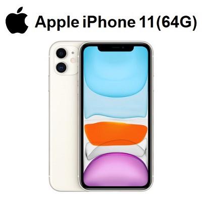 Apple iPhone 11 64G 白色 (MWLU2TA/A)