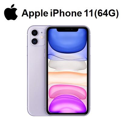 Apple iPhone 11 64G 紫色 (MWLX2TA/A)