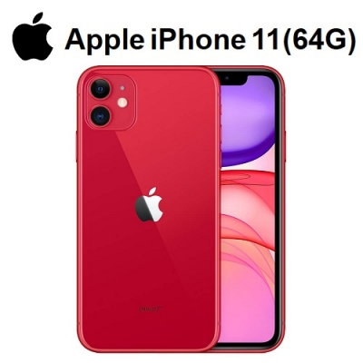 Apple iPhone 11 64G 紅色 (MWLV2TA/A)