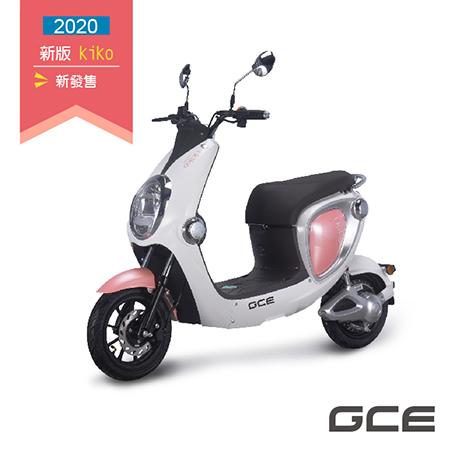 GCE限量電動車 kiko  強力推薦