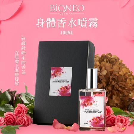 【百妮 Bioneo】身體香水噴霧100ml(3款任選)