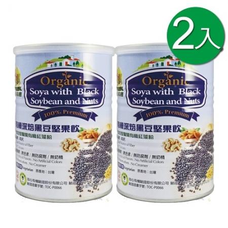 【禾園生技 旺伯有機】有機深焙黑豆堅果飲(420g/罐)x2罐