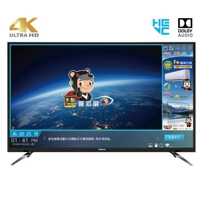 禾聯HERAN 55吋 4K 連網LED液晶顯示器+視訊盒  -55UDF28  4K UHD 3840X2160高解析度  顯示器