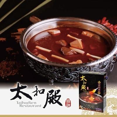 太和殿BL.麻辣濃縮湯底530g/盒(共2盒)