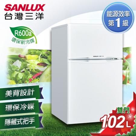 SANLUX 台灣三洋102公升一級能效雙門定頻冰箱SR-C102B1 含原廠配送+基本安裝