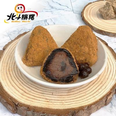 北斗麻糬.黑糖珍珠奶茶風味冰粽禮盒(8入)(奶素)