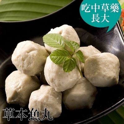 台江漁人港.草本虱目魚魚丸(半斤/包,共三包)