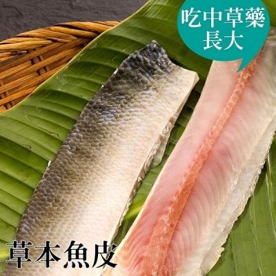 台江漁人港.虱目魚皮(2兩/包,共三包)