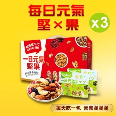 弘益.一日元氣堅果-綜合堅果果乾(30包/盒,共3盒)