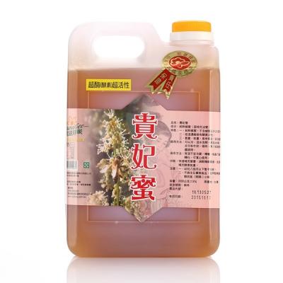 宏基.荔枝大桶蜜(3000g/瓶)