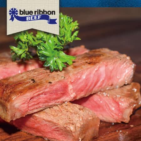 (買9送9)【豪鮮牛肉】藍絲帶黑安格斯雪花嫩肩牛排9片(100G+-10%/片)共18片