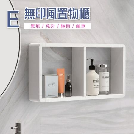 【E款】免打孔衛浴防水收納層板櫃(附門片2片)