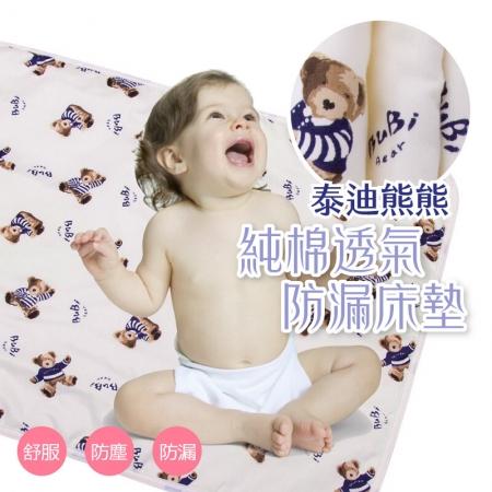 純棉防水透氣隔尿床墊-大款
