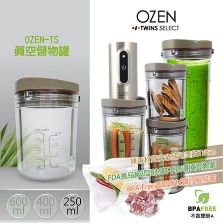 【OZEN-TS】真空Tritan儲物罐250ml(TSB250)