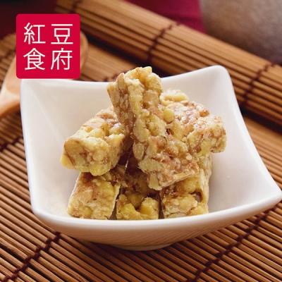 紅豆食府.核桃酥糖(80g/盒,共4盒)