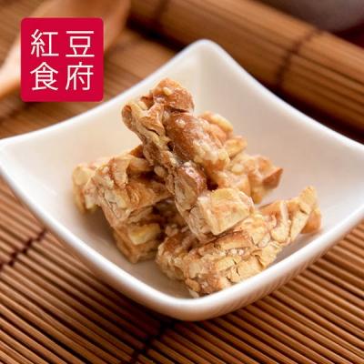 紅豆食府.腰果酥糖(80g/盒,共4盒)