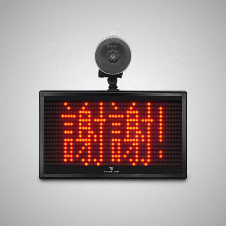 【FUTURE 未來實驗室】CARDISS 車用指示燈