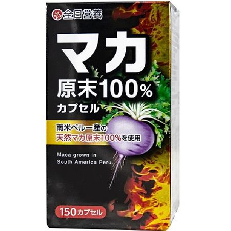 【全日營養】優和活力馬卡膠囊