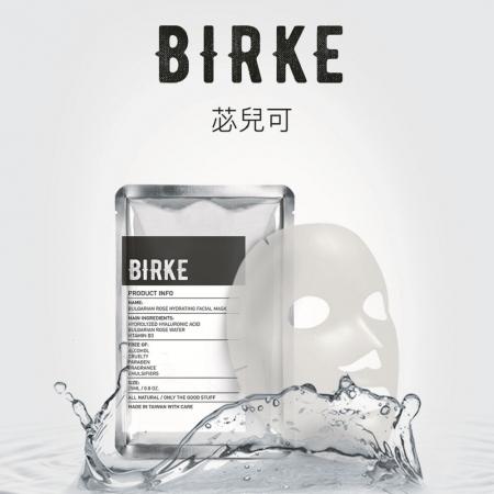 【BIRKE 苾兒可】嫩白保濕面膜 (5片/盒)