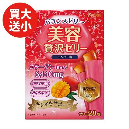 【全日營養】膠原蛋白果凍條10gx28包(買大送小)