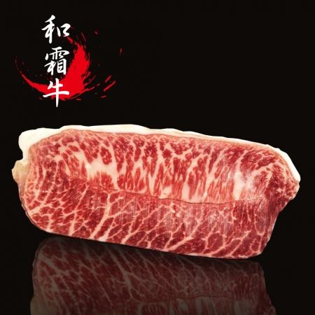 【豪鮮牛肉】金牌和種安格斯PRIME和霜嫩肩牛排12片(100g±10%,4盎斯/片)