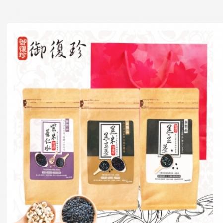 【御復珍】絕美茶香嚴選禮袋3包組(黑豆茶+黑米黑豆茶+紫米薏仁茶)