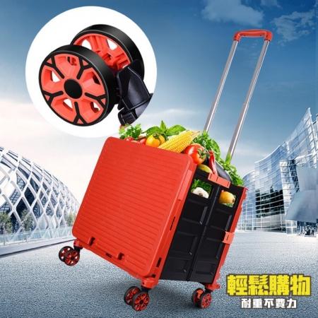大容量360度煞車輪摺疊收納手拉桿車 收納箱 加厚 可拆輪  (雙11)