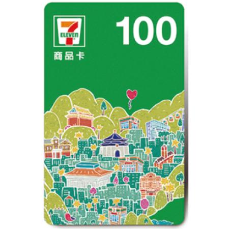 7-11實體商品卡100元-100入