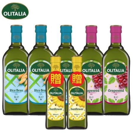 【Olitalia 奧利塔】葡萄籽油1Lx2+玄米油1Lx3(加贈頂級葵花油500mlx2)