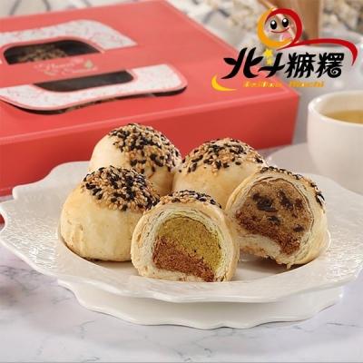 麻吉爸.印加果油酥餅6入禮盒(純素)(附提袋)(咖哩,香菇口味任選)