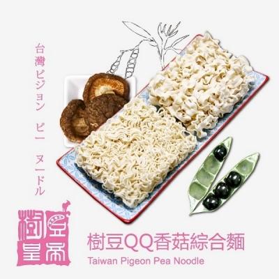樹豆皇帝.樹豆QQ香菇綜合麵(六入/袋)