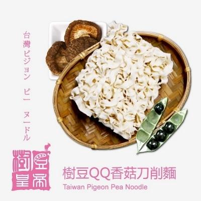 樹豆皇帝.樹豆QQ香菇刀削麵(六入/袋)