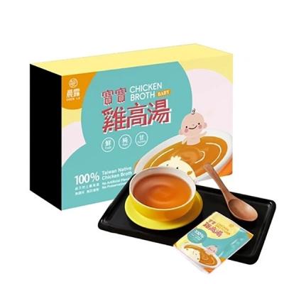 晨露.寶寶雞高湯(150毫升/包,共8包/盒)