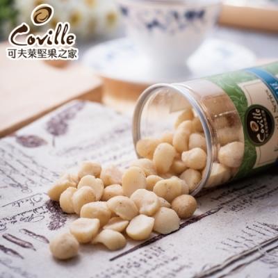可夫萊堅果之家.雙活菌夏威夷豆(200g/罐,共一罐)