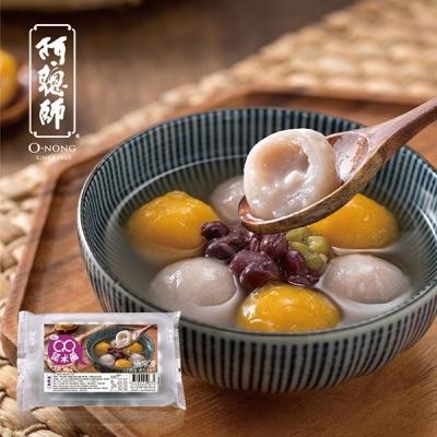 阿聰師.包餡QQ諾米綜合圓(芋圓+地瓜圓共250g X 5盒)(純素)