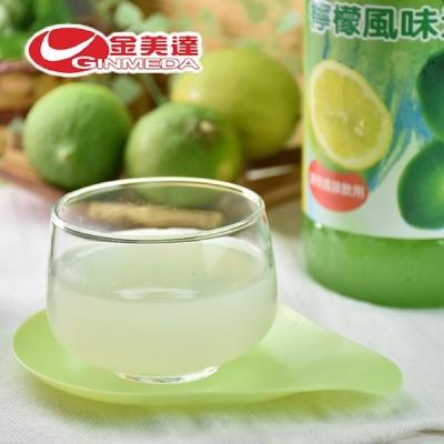 金美達.檸檬風味汁(1050ml)(2罐)