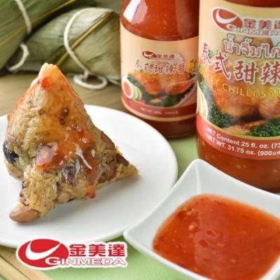 金美達.泰式甜辣醬(900g)(2罐)