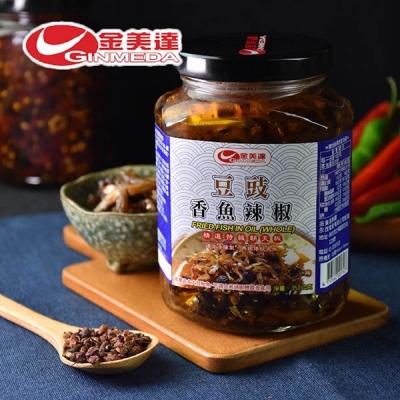 金美達.豆豉香魚辣椒(350g)(2罐)