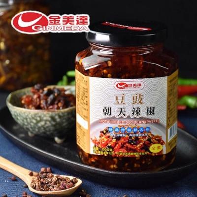 金美達.豆豉朝天辣椒(350g)(2罐)