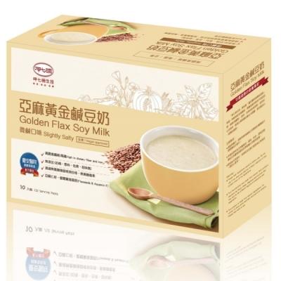 呷七碗.亞麻子黃金鹹豆奶沖調(10入/盒,共兩盒)
