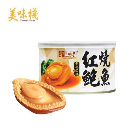 【美味棧】香港進口野生紅燒鮑魚罐頭
