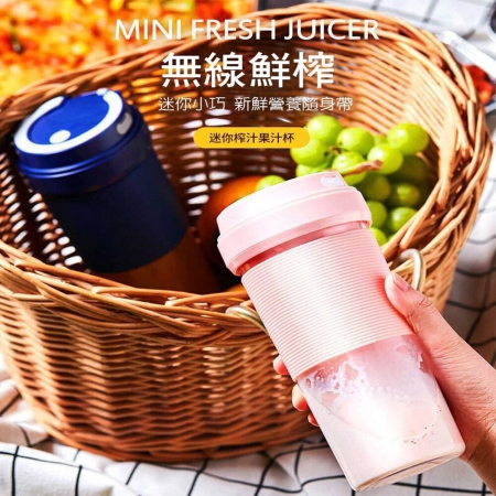 【misawa】時尚鮮榨隨行果汁杯