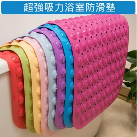 超強吸力浴室防滑墊