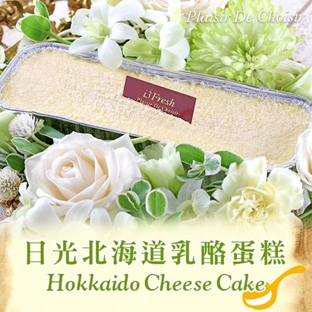 北海道十勝乳酪蛋糕〔12入/組〕