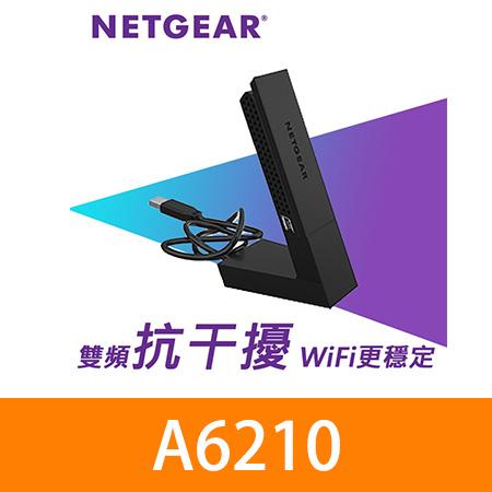 NETGEAR A6210 USB 無線網卡