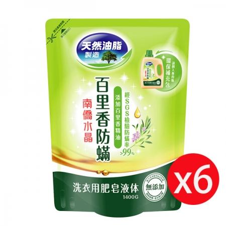 南僑水晶肥液體皂百里香防蟎補充包(綠)1400gX6入包