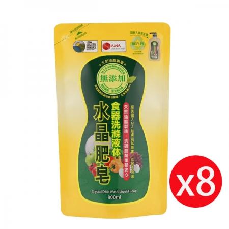 南僑 水晶肥皂食器洗碗精補充包800ml*8入/箱
