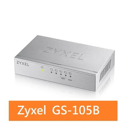 Zyxel 合勤 GS-105B v3  5埠桌上型乙太網路交換器