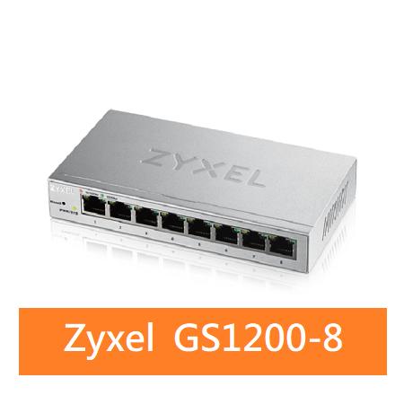 ZYXEL合勤 GS1200-8 8埠Gigabit 網頁式管理交換器