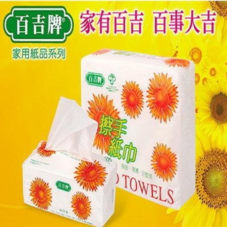 【百吉牌】擦手紙巾 150抽*20包/箱